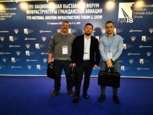 Выставка NAIS